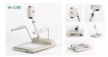 Документ-камера  Redleaf 98-C3 (98-C3 '98-C3')