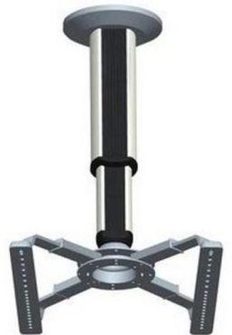 GPCM-B200 GrandView стельове кріплення для проектора