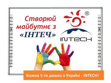 Інтерактивна  дошка INTECH DV-8286