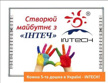 Інтерактивна  дошка INTECH RE82A