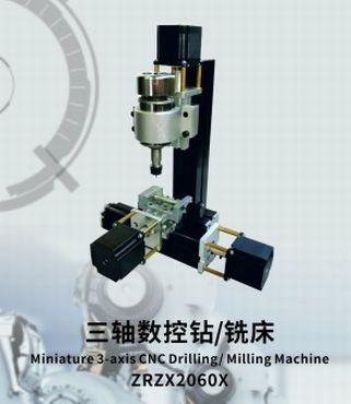 Верстат по  металу сверлильно - фрезерний з ЧПУ(3 вісі) ZRZX2060X