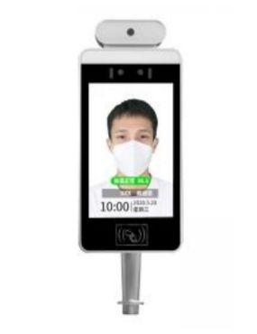 Пристрій для вимірювання температури тіла на відстані