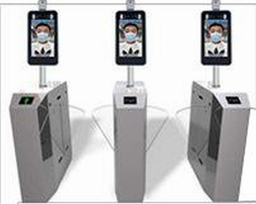 Автоматизована система контролю INTECH