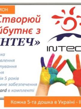 Інтерактивна дошка INTECH SR-9397D